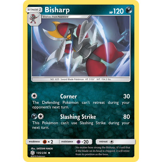 BisharpÊ (135/236) Cosmic Eclipse