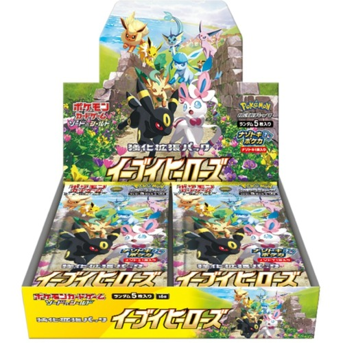 Pre-order Eevee Heros Booster Box (Third Batch)- Japanese Pokemon TCG