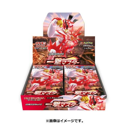 Single Strike Booster Box - Japanese Pokemon TCG
