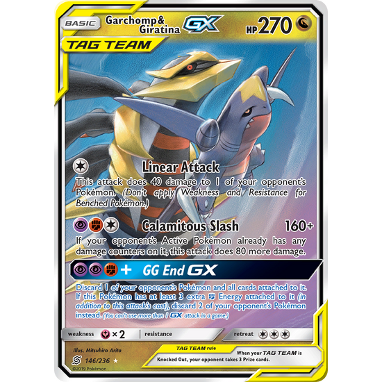 Garchomp & Giratina GX (146/236) Unified Minds